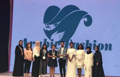 Arabic Fashion Awards at BRIDE Abu Dhabi 2